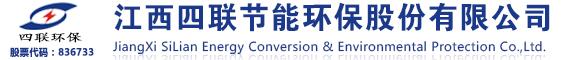 江西贝博|首页节能环保股份有限公司